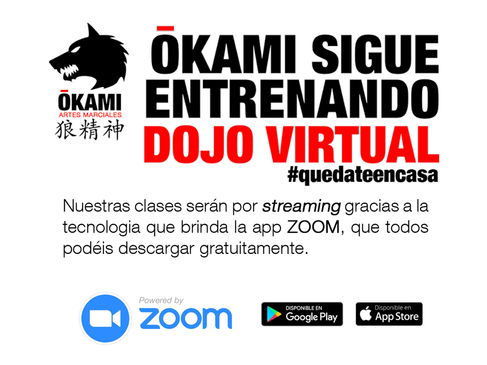 okami-zoom